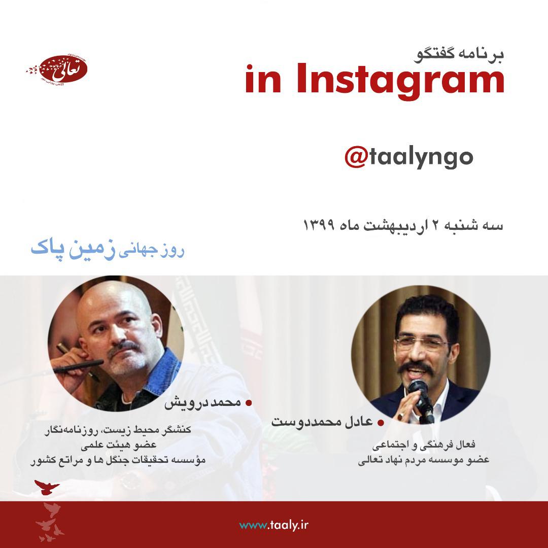 اتفاق خوب ایران من